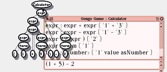 Uploaded Image: Calculator.png